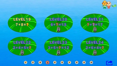 Easy learning addition - Smart frog kids math screenshot four