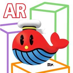 とと丸の遊べるAR おっとっとの箱で遊ぶ無料ゲームアプリ