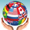 مترجم السفر - Jourist Verlags GmbH