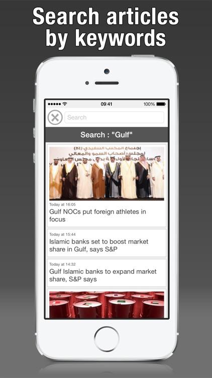 Gulf Press - خليج بريس screenshot-4