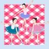 美丽的芭蕾舞演员游戏小儿童及智能女孩学习困惑和排序