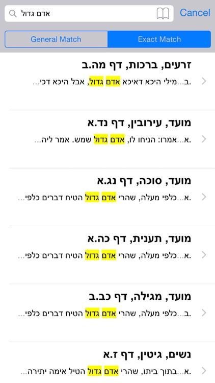 Torah Library - Search the Tanach, Talmud, Midrash and more