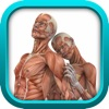 Medical Physiology Review Game for USMLE Step 1 & COMLEX Level 1 (SCRUB WARS) LITE