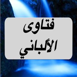 GreatApp for فتاوى ومحاضرات - الشيخ الألباني