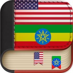 Offline Amharic to English Language Dictionary