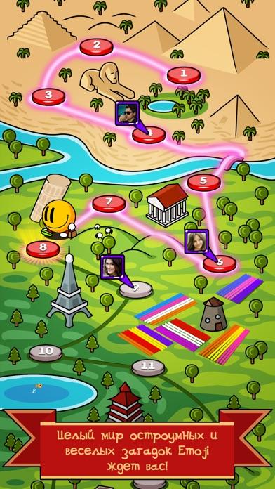 EmojiNation - чумовая игра для разминки мозгов! Скриншоты4