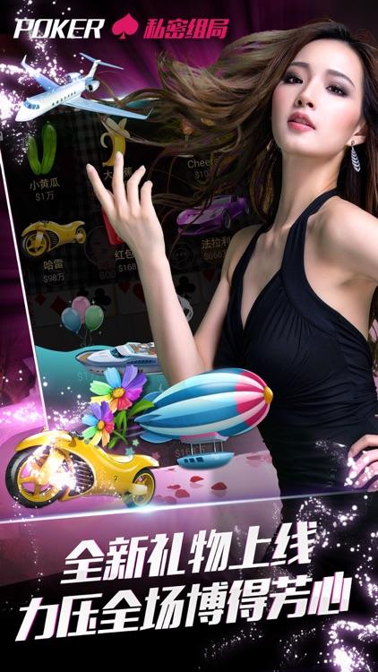 澳门德州扑克-德州扑克·皇家德州扑克大奖赛 screenshot-4