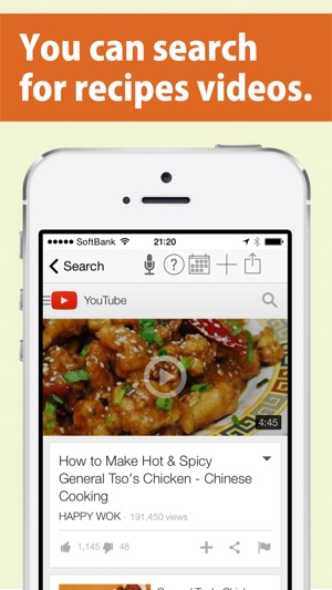 Recipe search on the app store recipe search on the app store forumfinder Gallery