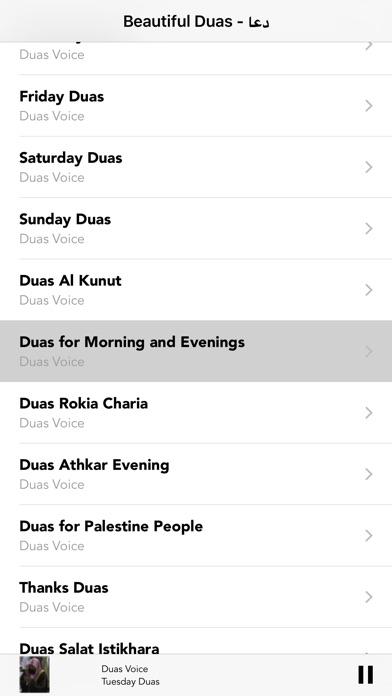 Most Beautiful Islamic Dua in the World Allah Duas