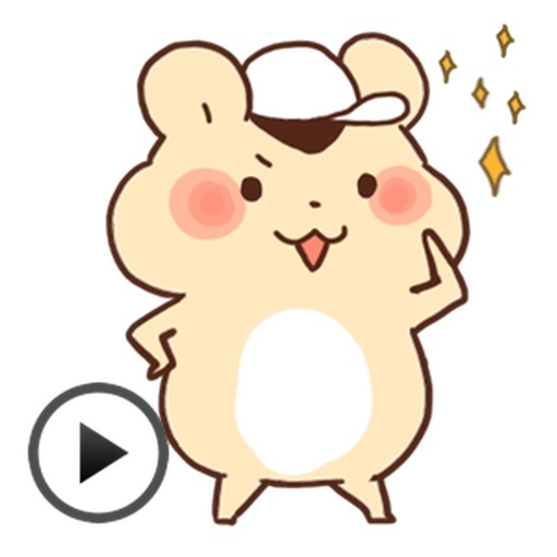 Adorable Hamster And Friends Animated Sticker Pack
