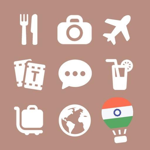 LETS Travel India! Speak Hindi Phrase Guide Book