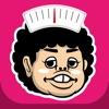体重記録でダイエット!ジョニーと一緒に朝夜記録 - iPhoneアプリ