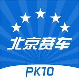 北京赛车pk10-彩票开奖号码助手