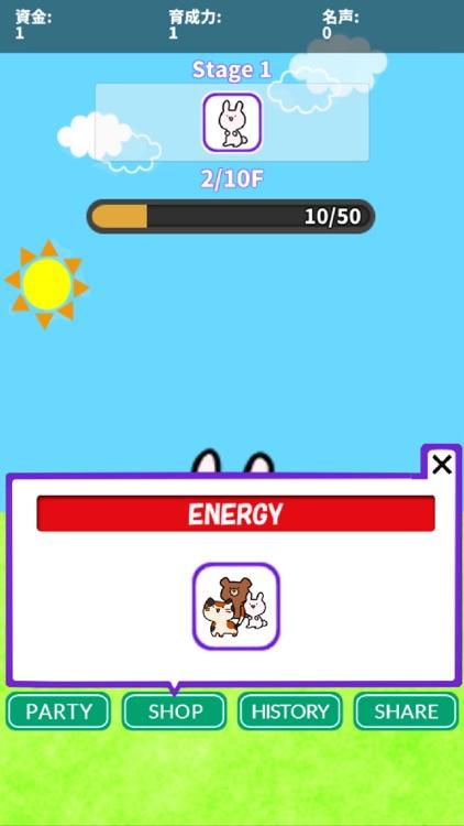 Animal Park Project screenshot-3