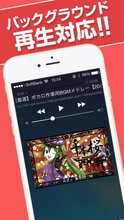 バックグラウンド再生できるアプリ!AnzuTube(アンズチューブ)for YouTube screenshot-4