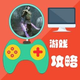 游戏攻略For范海辛的奇妙冒险