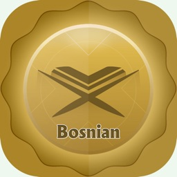 Bosnian Quran Translation and Reading