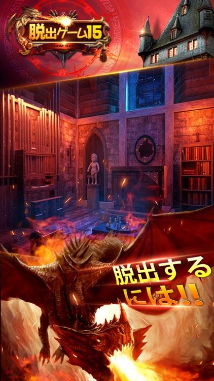 脱出ゲーム:時空の城脱出パズルゲーム無料人気