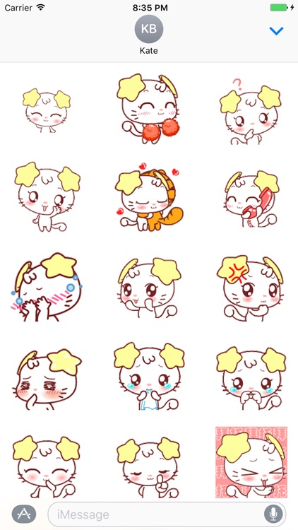 Lovely cat Gif - Fx Sticker