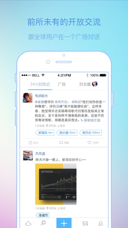 Lucky-最新潮的年轻人社交,结识有共鸣的人 screenshot-3