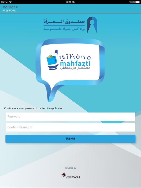 Mahfazti - Microfund for Women-ipad-1