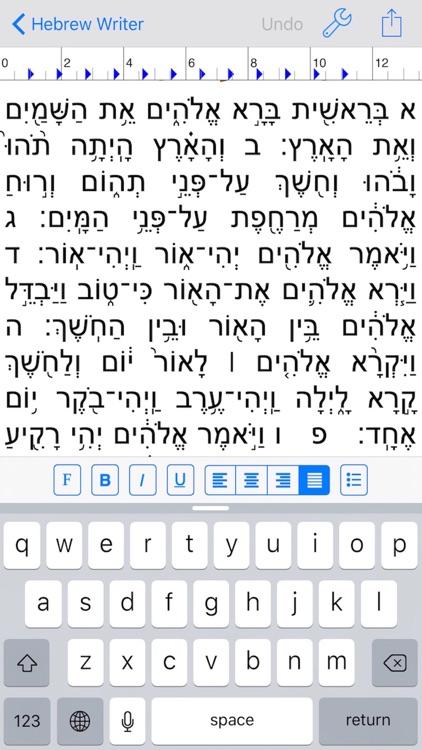 Davka Hebrew Writer