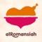 تقدم شركة الرومانسيه لعملائها الاعزاء تطبيق المطاعم يمكن للمستخدم من الاتى:-