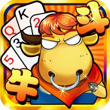 天天斗牛(免费版)-简单好玩的斗牛棋牌游戏