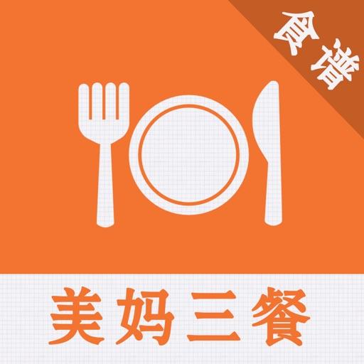 美妈三餐 icon