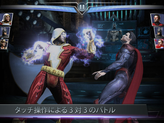 Injustice: Gods Among Usのおすすめ画像3