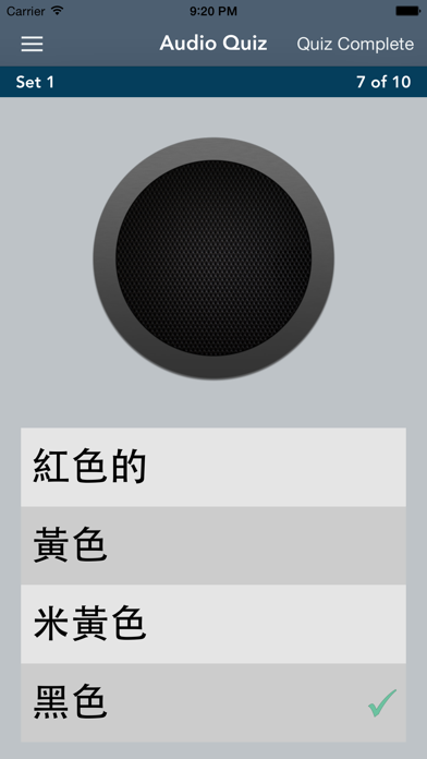 Learn Chinese Essentials screenshot two