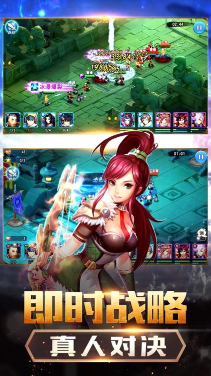 荣耀先锋·送皮肤:电竞手游巅峰对决 screenshot-3