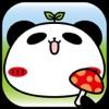 パンダのたぷたぷ ~ぶんしんキノコでみんながいっぱい!?~ - iPadアプリ