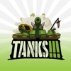 Tanks!!! Multiplayer