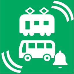 ArrivalAlert:乗り物で使う振動アラーム