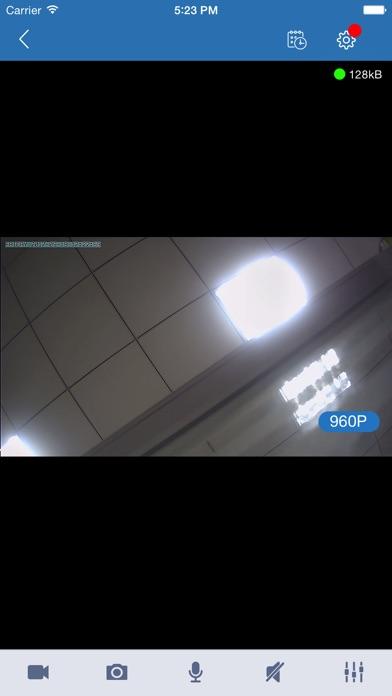 VSmaHomeのスクリーンショット4
