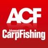 Advanced Carp Fishing - For the dedicated angler - iPadアプリ