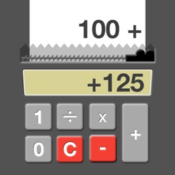 iPrintCalc - Printing Calculator