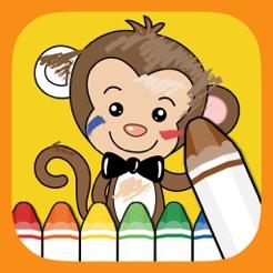 Boyama Oyunu çocuklar Için App Storeda