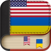 Codes for Offline Ukrainian to English Language Dictionary, Translator - англійська - українська словник Hack