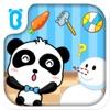 ベビーなかよし2—BabyBus 子ども・幼児教育アプリ - iPadアプリ