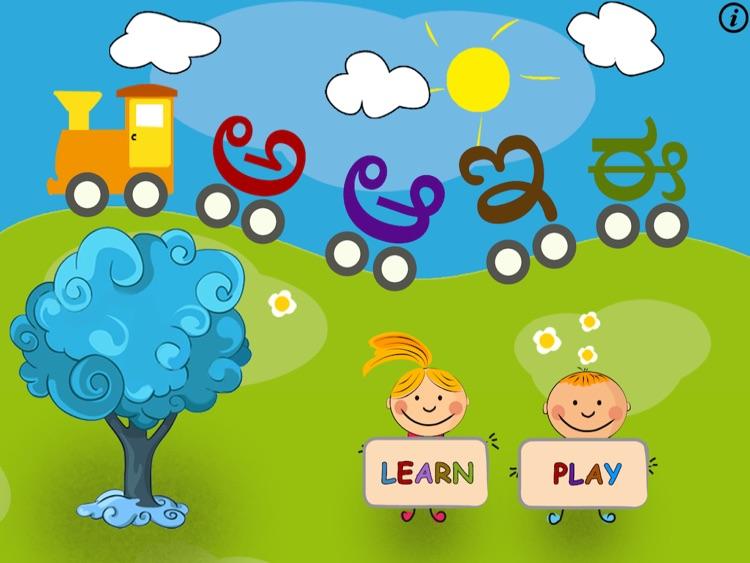 Learn-Kannada
