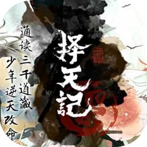 关于成长的故事:择天记【猫腻著玄幻小说】