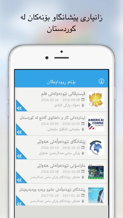 Kurdistan Esta screenshot-3