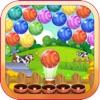 Farming Bubble Shooter: farm frenzy game pigeon