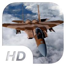 Airspace Eagle - Flight Simulator