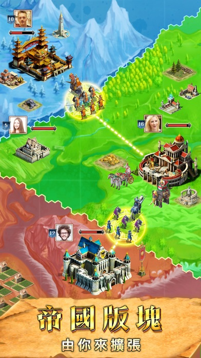 羅馬征服者-全球連服對戰屏幕截圖5