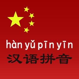 Chinese Pinyin - Learn Mandarin Chinese Alphabet