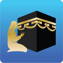 BANGLA Namaz/PRAYER/Salah Easy2Learn Step by Step Video Guide