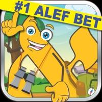 Codes for Adventure With Alef - Hebrew Alphabet Aleph Bet Hack